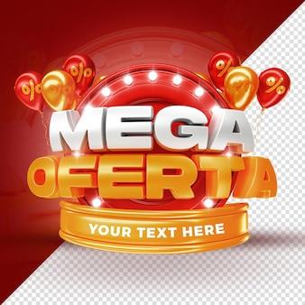 Red mega offer label promotion ballons 3d render für die komposition