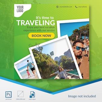 Reisen in sozialen medien postkarte vorlage
