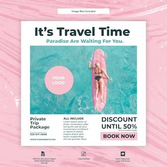 Reisezeit-social-media-vorlagendesign