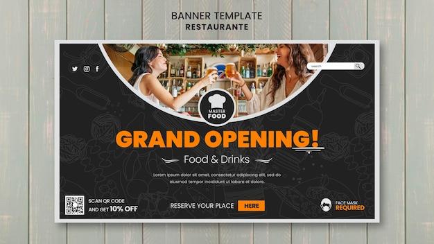 Restaurant banner vorlage
