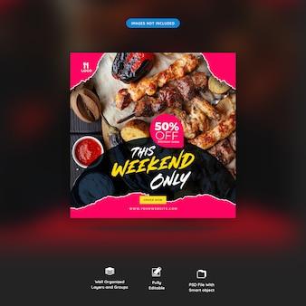 Restaurant essen menü social media beitrag