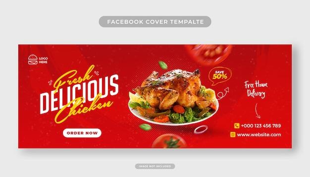 Restaurant facebook cover vorlage.