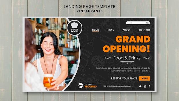 Restaurant landing page Premium PSD