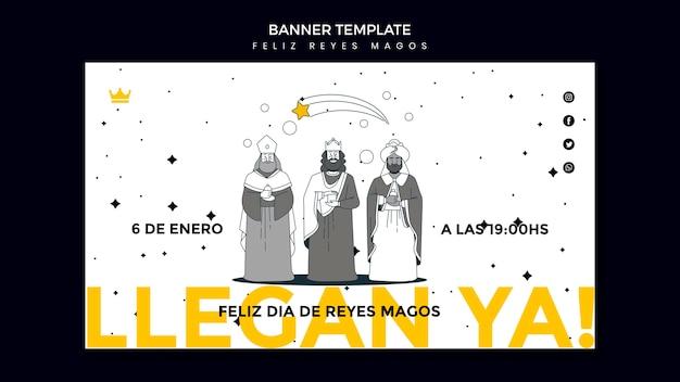 Reyes magos banner vorlage
