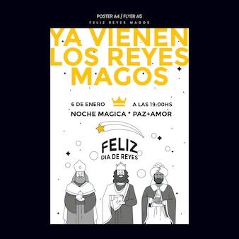 Reyes magos flyer vorlage