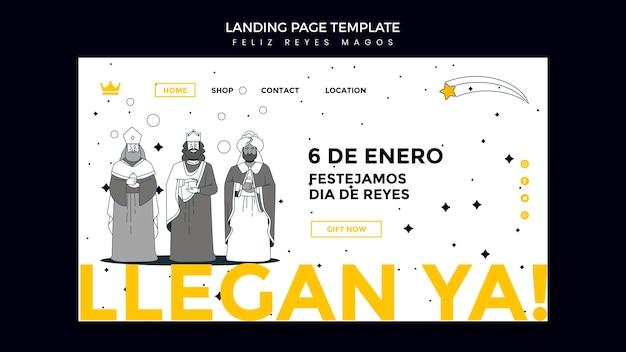 Reyes magos landingpage vorlage