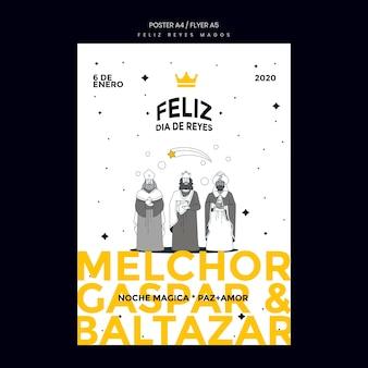 Reyes magos poster vorlage