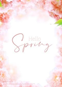Schöne frühlingsblumenkarte, jahreszeitenthema, hallo frühling