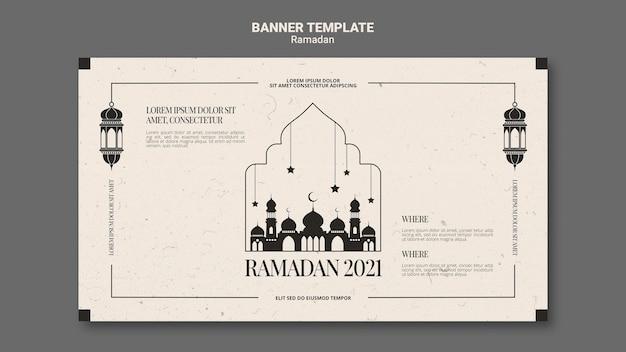 Schöne horizontale ramadan-fahnenschablone