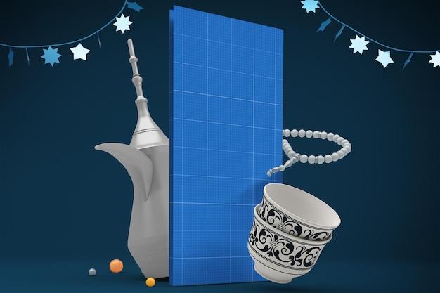 Schönes eid mubarak broschürenmodell