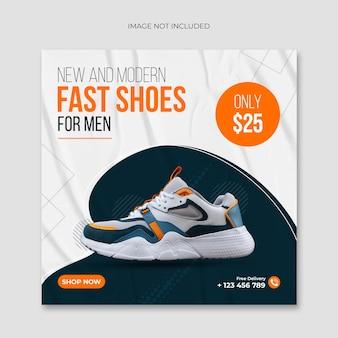 Schuhe social media instagram post square flyer vorlage