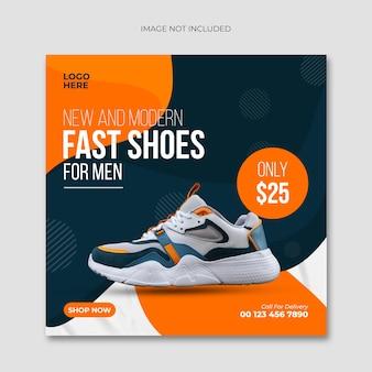 Schuhe social-media-instagram-post und quadratische flyer-vorlage