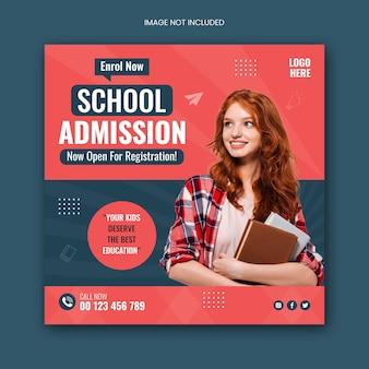 Schuleintritt social media post und square flyer vorlage