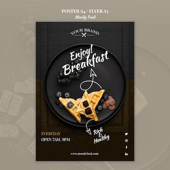 Schwermütiges lebensmittelrestaurantplakat-konzeptmodell