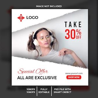 Social instagram media web-banner