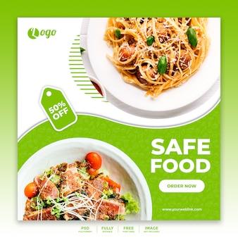 Social media banner vorlage für restaurant food sale Premium PSD