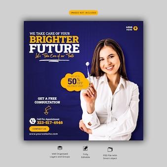 Social media-banner-vorlage für zahnarzt und zahnpflege