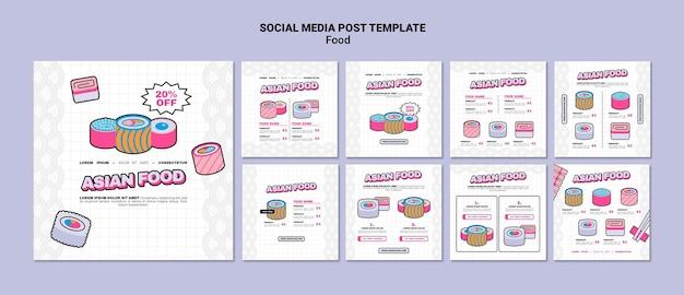 Social-media-beiträge zu asiatischem essen Kostenlosen PSD