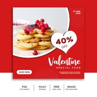 Social media-beitrag instagram valentine banner, lebensmittel-pfannkuchen-rot