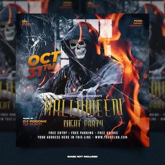 Social-media-beitrag zur halloween-horror-nacht-party