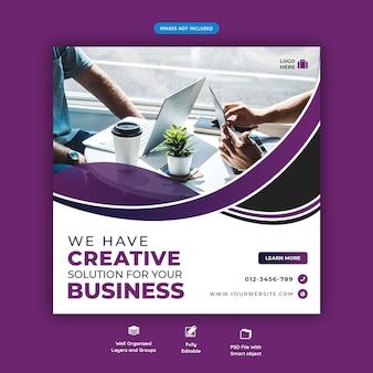 Social media-beitragsschablone der kreativen agenturgeschäftsförderung