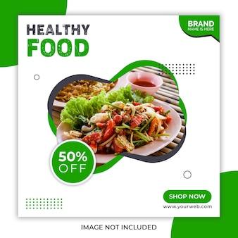 Social media-beitragsschablone des gesunden lebensmittels für restaurant