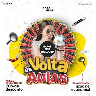 Social media feed back to school in brasilien nutze unseren wirtschaftsunterricht