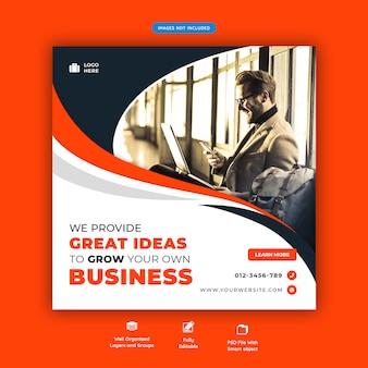 Social media-flyer-vorlage für unternehmensförderung