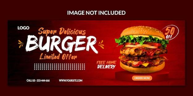 Social media food facebook cover template design