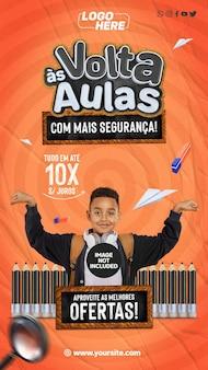 Social-media-geschichten a4 zurück zur schule in brasilien sicherer