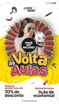Social-media-geschichten zurück in die schule in brasilien nutzen sie unseren wirtschaftsunterricht