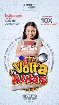Social-media-geschichten zurück zur schule in brasilien wirtschaftlicher