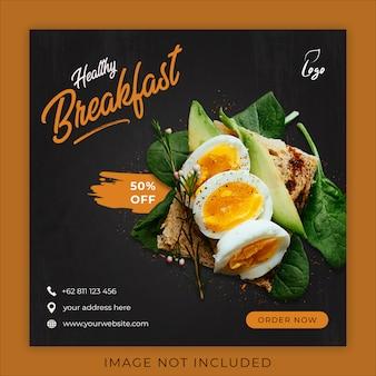 Social media instagram beitrags-fahnenschablone der gesunden lebensmittelmenüförderung des frühstücks