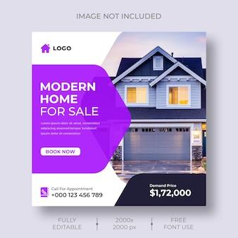 Social-media- oder instagram-post-banner-vorlage für immobilien