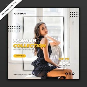 Social media post banner new fashion style frau