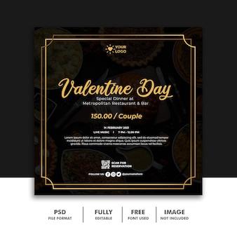 Social media post banner valentine vorlage für lebensmittelmenü