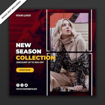 Social media post banner vorlage new fashion style girl
