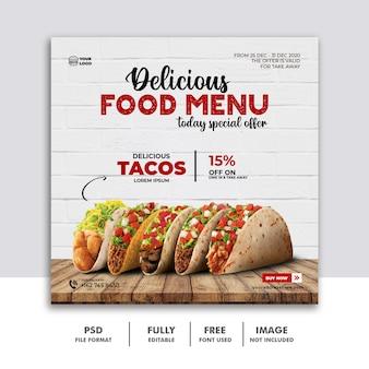 Social media post essen für restaurant vorlage banner