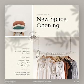 Social media post template sammlung instagram eröffnung store boutique mit blättern schatten ästhetik