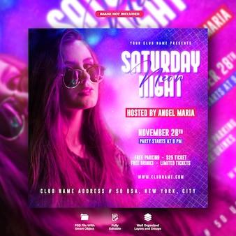 Social-media-post und web-banner-vorlage für die samstagabendparty