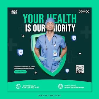 Social-media-post-vorlage für banner für medizinisches gesundheitswesen