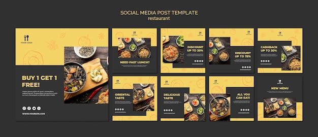 Social-media-post-vorlage für das brunch-konzept