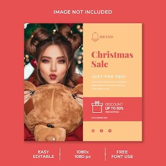Social media post vorlage für weihnachtsrabatt