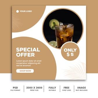 Social media postkarte instagram, drink food einfacher minimalismus