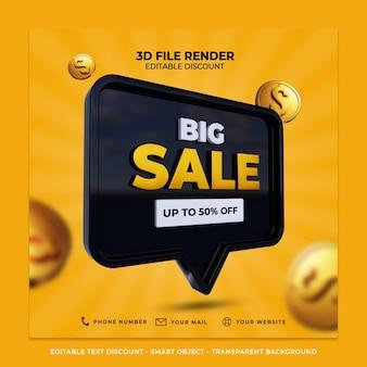 Social-media-rabatt-promotion big sale 3d-rendering mit dollarmünzen
