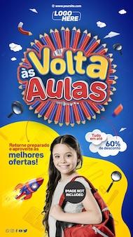 Social media stories back to school komm gut vorbereitet zurück und genieße die besten angebote in brasilien
