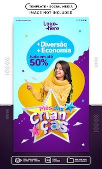 Social media stories kindermonat mit mehr spaß und wirtschaftlichkeit