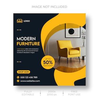 Social media- und instagram-post-vorlage für den möbelverkauf sale