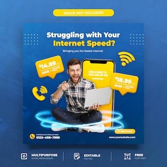 Social media-vorlage für internetplan-werbung