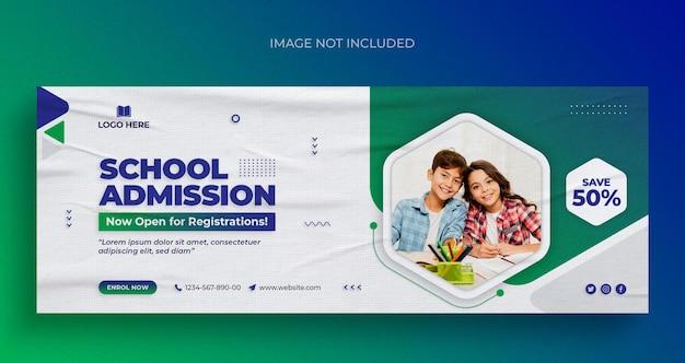 Social-media-webbanner-flyer für den schuleintritt und designvorlage für facebook-titelfotos
